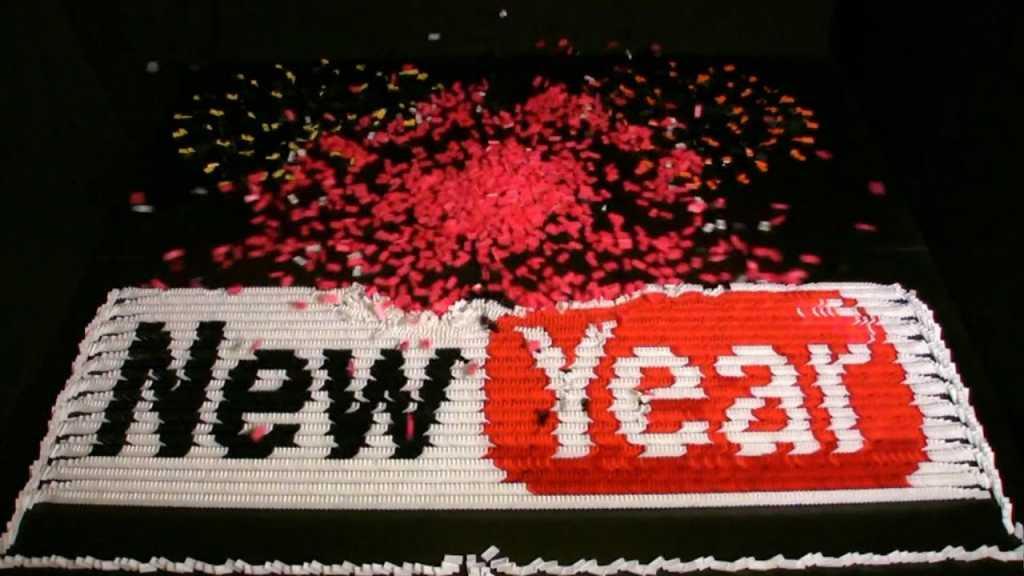 שנה טובה, מ-YouTube