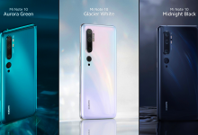 Photo of Impressive but not cheap: Mi Note 10 and Mi Note 10 Plus prices are revealed