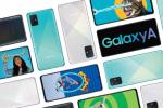 אורחים חדשים בארץ: Galaxy A51 ו-Galaxy A71 זמינים לרכישה