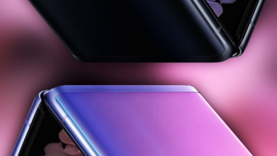 Photo of early surprise: Galaxy Z Flip on Samsung's official website