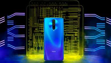 Photo of different, but still worth it: The Poco X2 has been revealed with a great price
