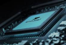 Photo of המסמר האחרון? קבלנית ייצור השבבים הגדולה בעולם תפסיק לעבוד עם Huawei