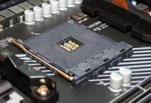 Photo of נצחון הקהילה: AMD תספק תמיכה לדור מעבדי ה-Ryzen החדש עבור לוחות אם קיימים