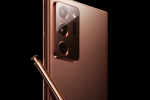 חשיפה בגוון חדש: Galaxy Note 20 Ultra בתמונות רשמיות
