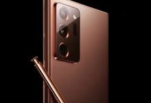 Photo of Enchanted Bronze: First official photos of Samsung Galaxy Note 20 Ultra
